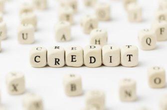 Избавляемся от кредитов