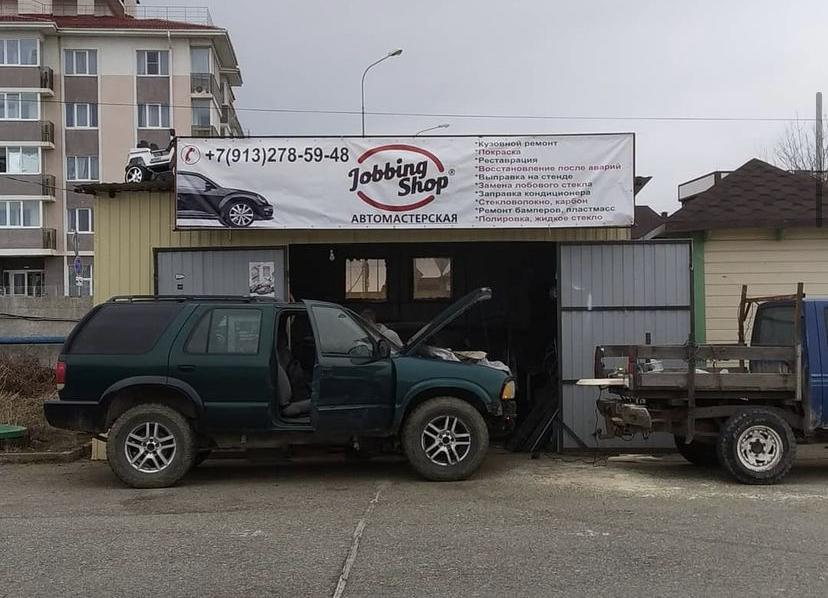 Avtomasterskaya v garazhe