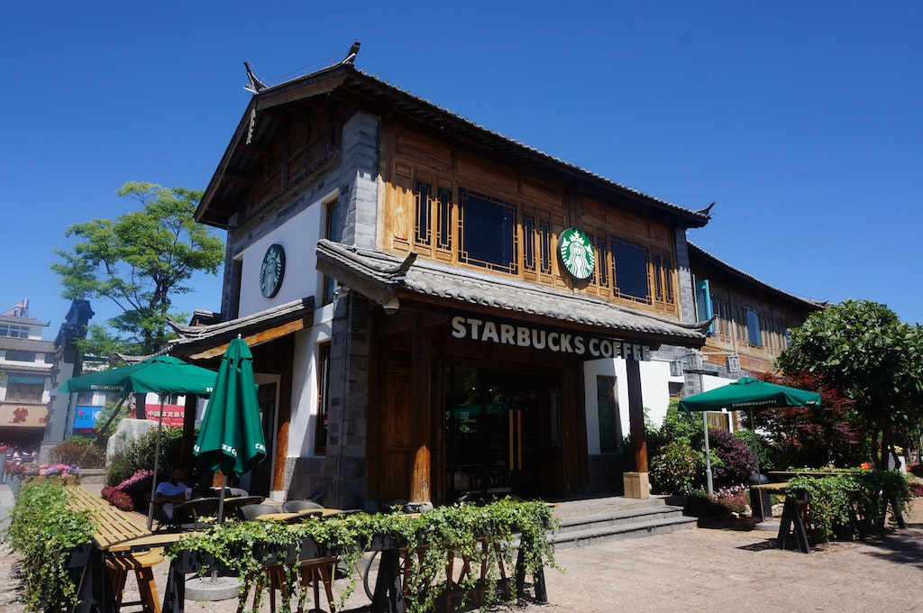 Kofeĭnya Starbucks