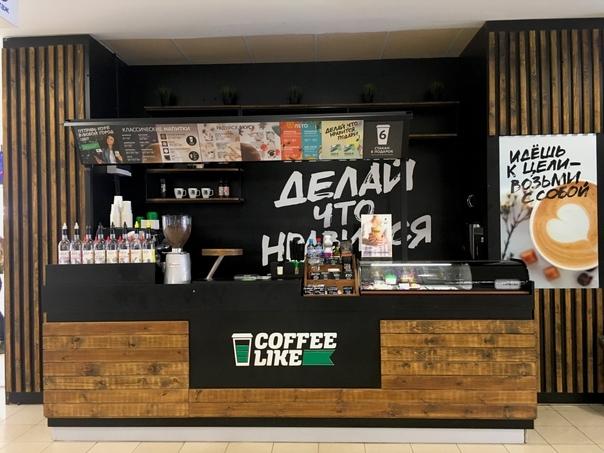 Pomeshchenie pod kofeynyu